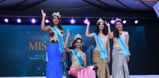 Miss Nepal 2017 Winners