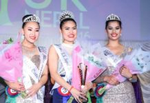 Miss-UK-Nepal-2016-Winners Tenisa Rana